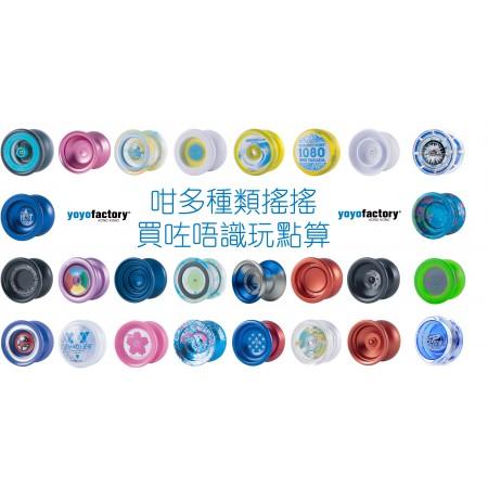 Yo-Yoing Guaranteed Free Workshop
