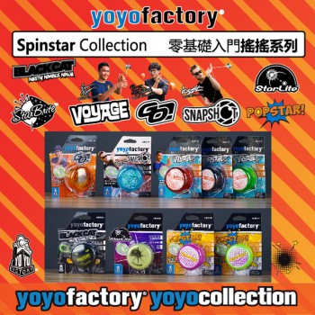 Spinstar Collection